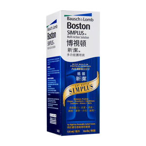 Bausch & Lomb Boston SIMPLUS Multi-Action Solution 120ml