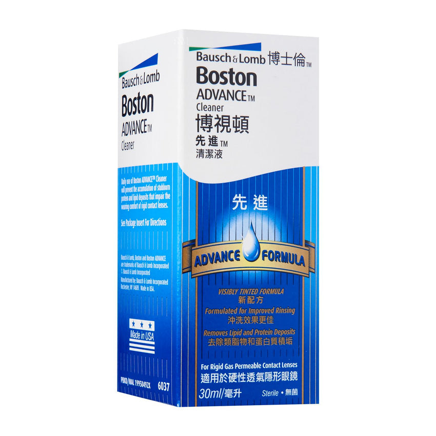 Bausch & Lomb Boston Advance Cleaner Solution 30ml