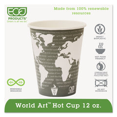 Eco-Products World Art Renewable Compostable Hot Cups, 12 oz., 50/PK, 20 PK/CT
