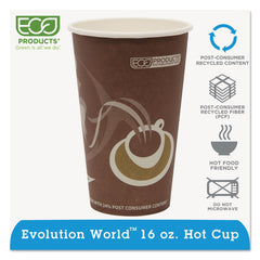 Evolution World 24% Recycled Content Hot Cups - 16oz., 50/PK, 20 PK/CT