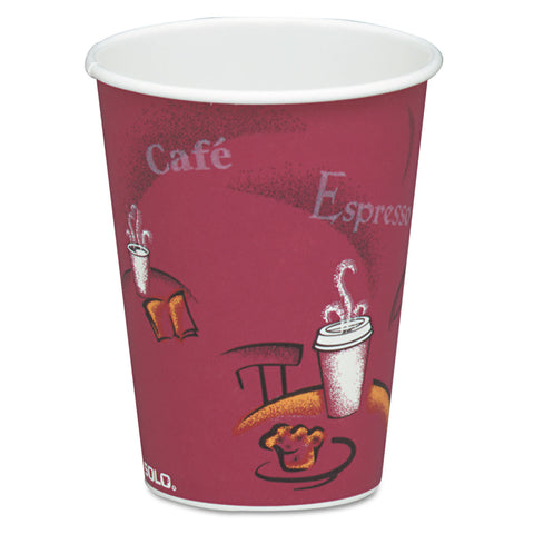 Dart Solo Bistro Design Hot Drink Cups, Paper, 8oz, Maroon, 50/Pack