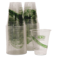 Eco-Products GreenStripe Renewable & Compostable Cold Cups Convenience Pack- 12oz., 50/PK