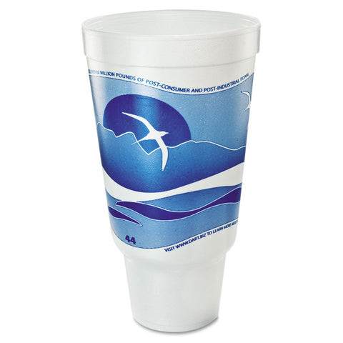 Dart Horizon Flush Fill Foam Cup, Hot/Cold, 44 oz., Ocean Blue/White, 15/Bag - White/Ocean Blue