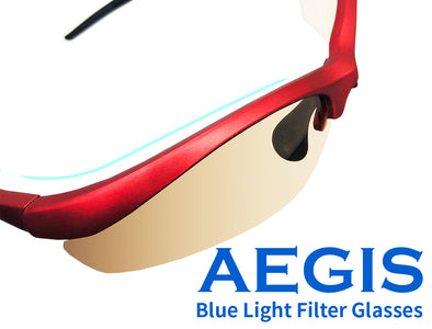 Aegis Gaming Blue Light Filter Glasses