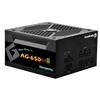 Apexgaming AG-650M 650Watt 80 Plus Gold Fully Modular Power Supply copy