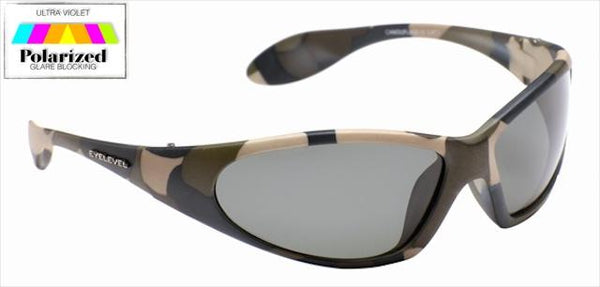 Camouflage - Sports Glasses