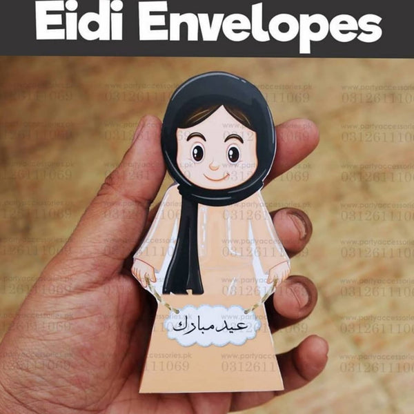 Customized Eidi Envelopes