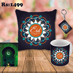 EID Special Deal 13