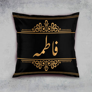 Names Cushion 15