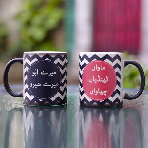 Ammi Abu Pair Mugs-02