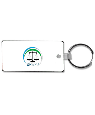 Metallic Keychain Printed With Your Political Party Logo