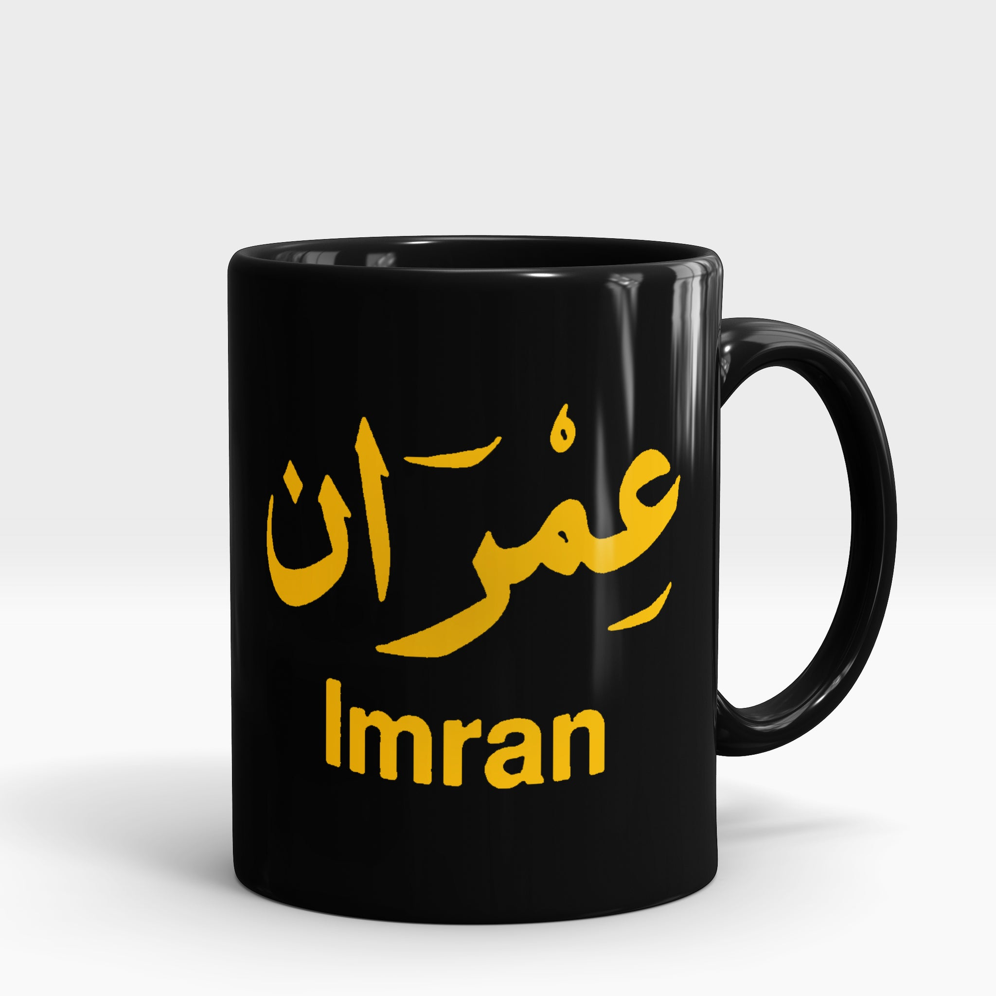 Gold Mug With Your Name