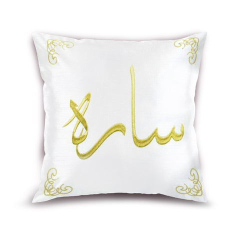 Gold Foiled Cushion With Name