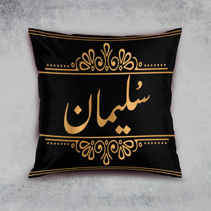 Names Cushion 18