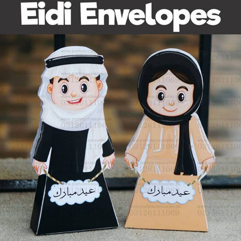 Eidi Envelopes