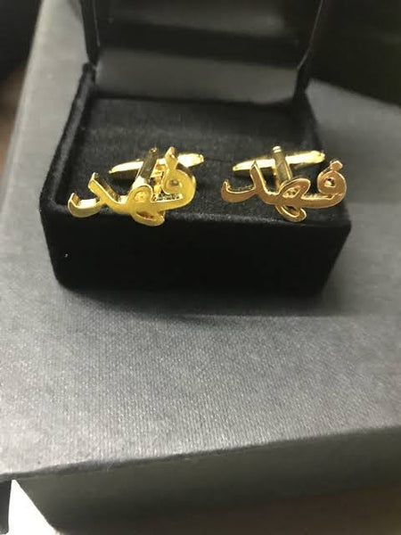 Personalized Name Cufflink