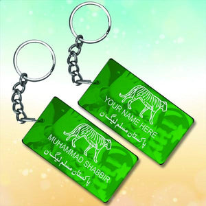 Metal Key-Chains PML-N with Name