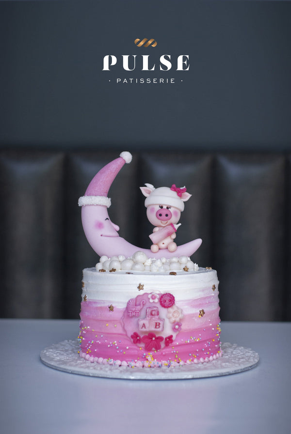 BABY PIG Customized 2 Weeks Pulse Patisserie