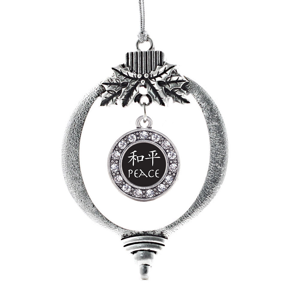 Peace in Chinese Circle Charm Christmas / Holiday Ornament