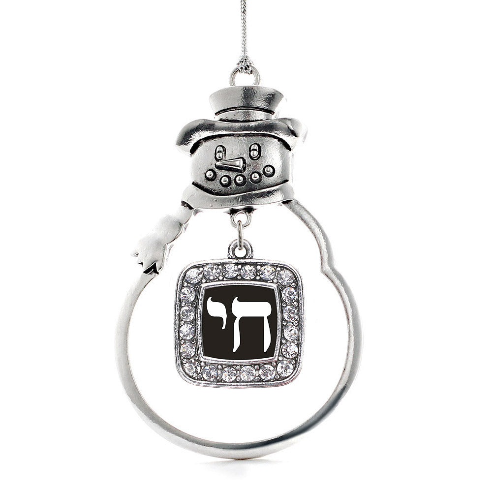 Life In Hebrew Square Charm Christmas / Holiday Ornament