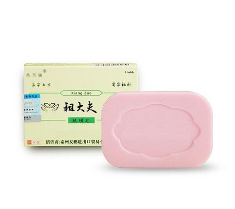 1 PC Sulfur Soap