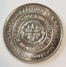 S.A.M. 1986 Token Coin from Louisville KY