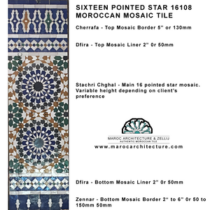 SIXTEEN POINTED STAR 16108 MOROCCAN MOSAIC TILE by MAROC ARCHITECTURE ET ZELLIJ