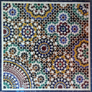 50 pointed star Moroccan mosaic tile by Maroc Architecture et Zellij
