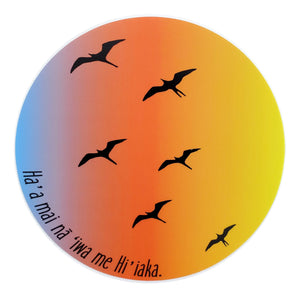 Sticker - Iwa Sunset - 4 inch Circle