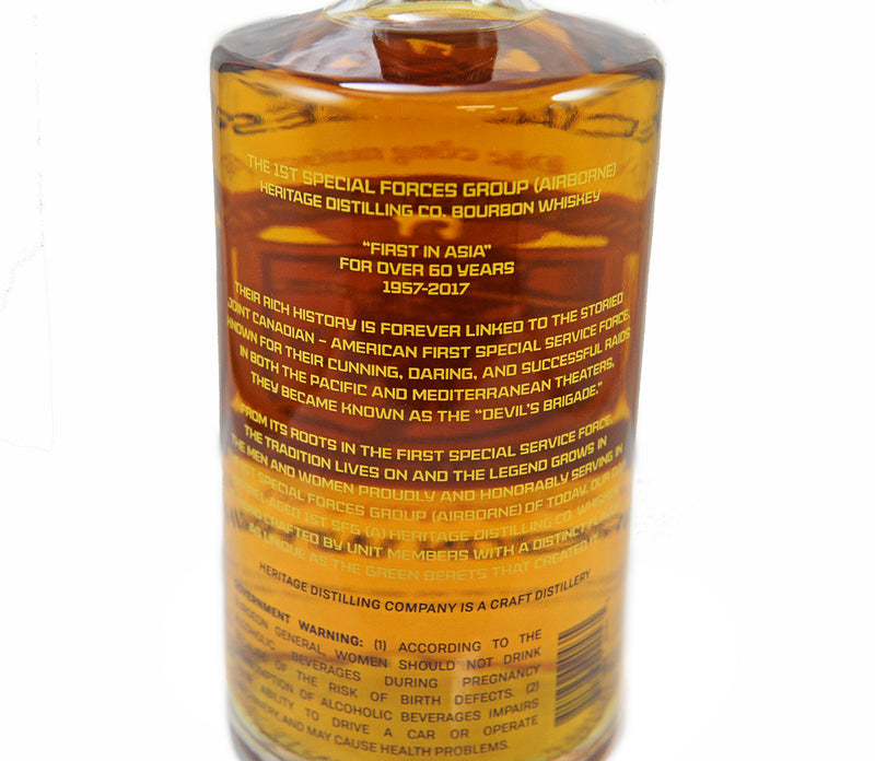 Special Forces Bourbon 2017 Edition Heritage Distilling
