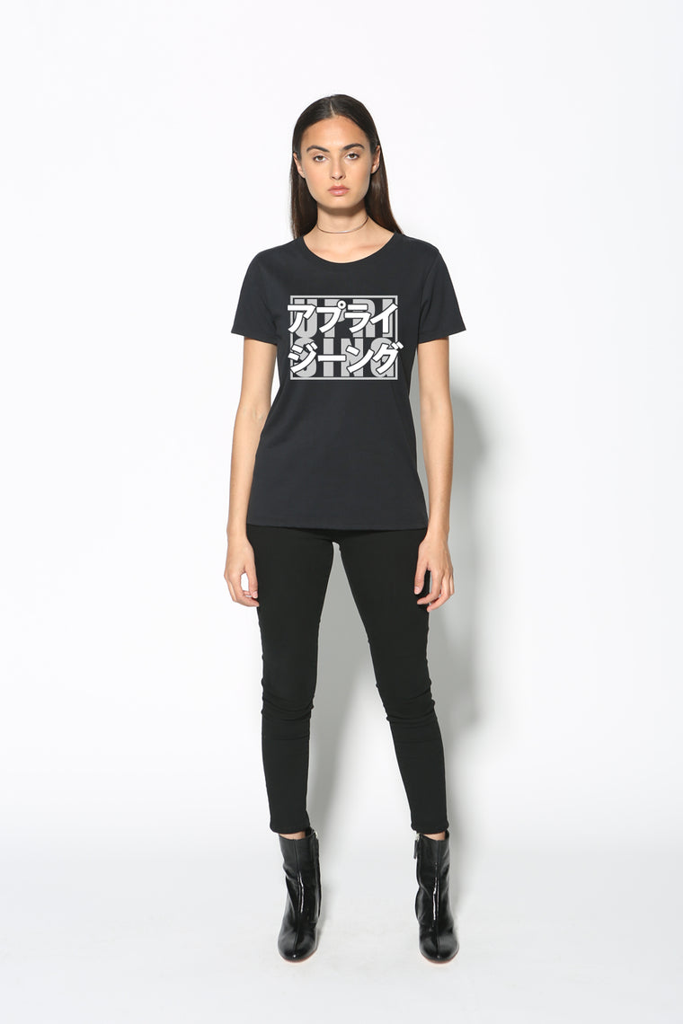 Top - Japanese U Graphic Tee