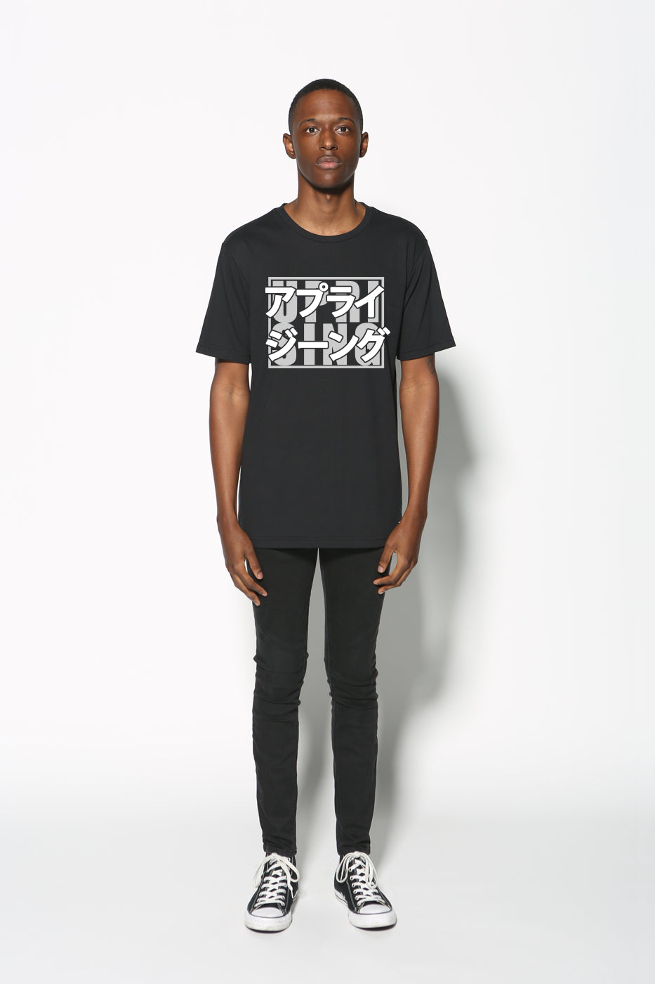 Japanese U Graphic Tee