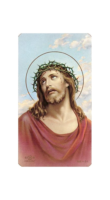 100-Pack - Ecce Homo Holy Card