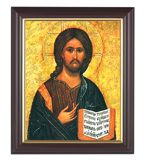 Christ All Knowing In Walnut Frame 10.25X12.25-inch 8X10 Print