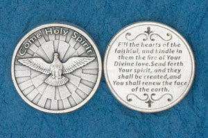 Come Holy Spirit' Coin