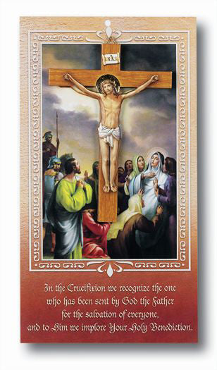 5-inch Wood Crucifix Carded