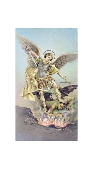 100-Pack - Saint Michael The Archange Holy Card
