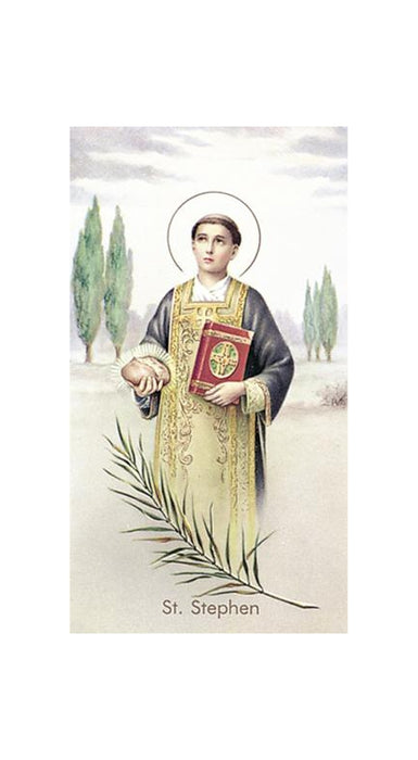 100-Pack - Saint Stephen Holy Card