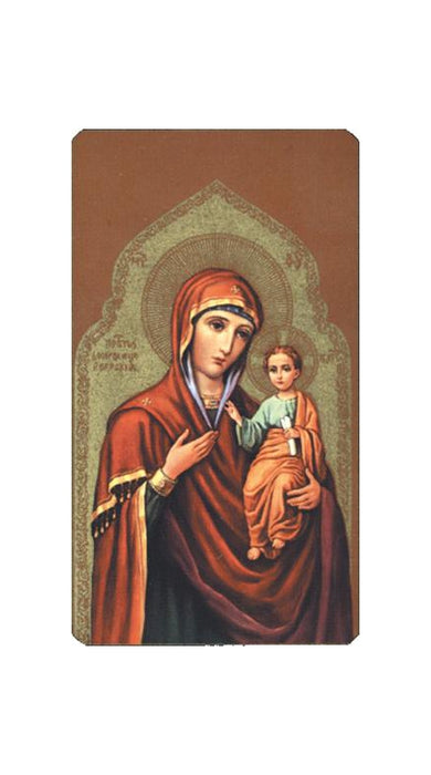 100-Pack - Our Lady Of Iviron Holy Card