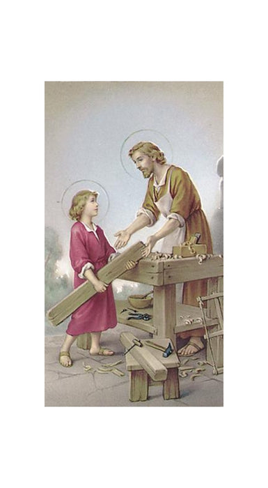 100-Pack - Saint Joseph The Worker Holy Card