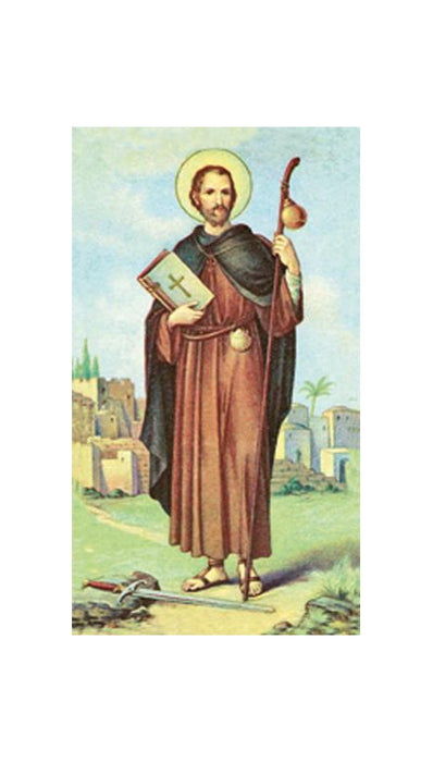 100-Pack - Saint James Holy Card