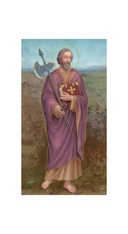 100-Pack - Saint Mattia Holy Card
