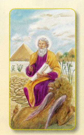 100-Pack - Saint Mark Holy Card