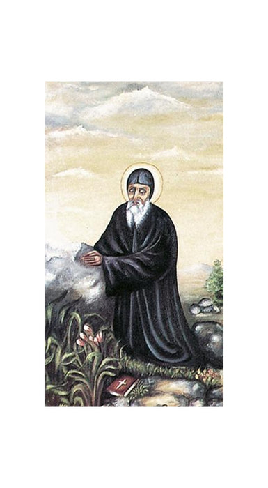 100-Pack - Saint Charbel Holy Card