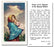 100-Pack - Madonna Of The Street With Prayer Holy Card