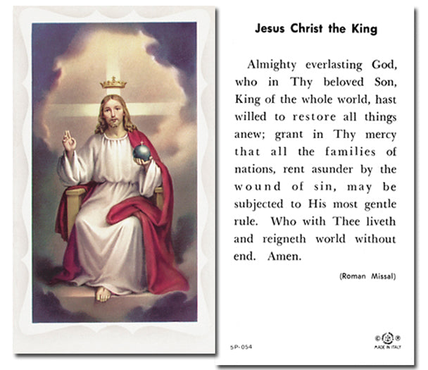 100-Pack - Christ The King Holy Card With Prayer