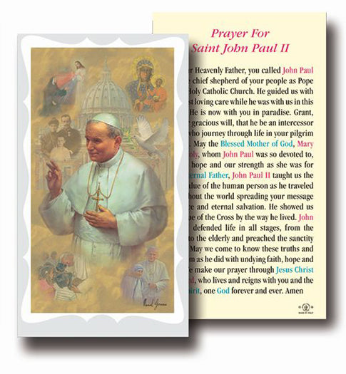 100-Pack - Saint John Paul II 2-inchX4-inch Gold Edge Prayer Card