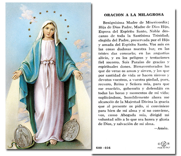 100-Pack - La Milagrosa Holy Card