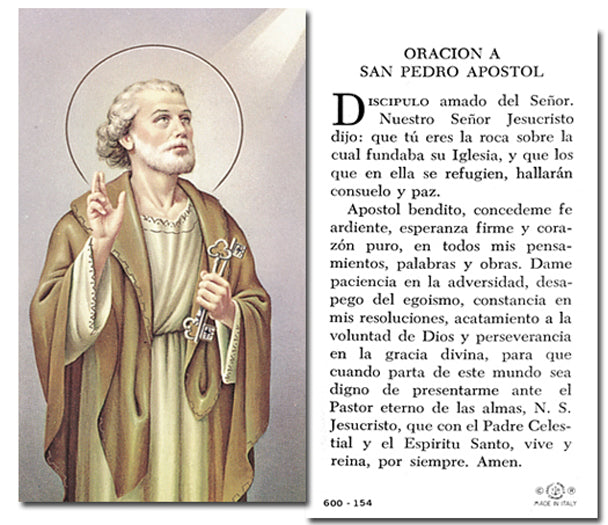 100-Pack - San Pedro Holy Card