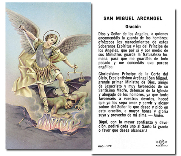 100-Pack - San Miguel Holy Card
